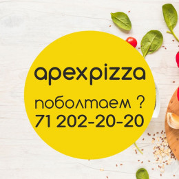 Apex Pizza