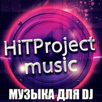 Mp3 hit-project